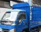 石家庄诚信货运 4.2米-17.5米车 车型全价低