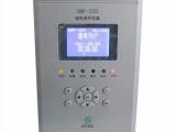 南京国高电气GMP-500系列微机保护装置