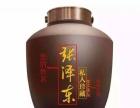 贵州省茅台镇酱香型白酒加盟 名酒 投资金额
