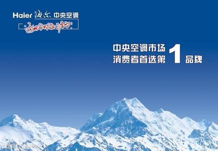 广州海珠区海尔洗衣机售后服务电话:020-38497909