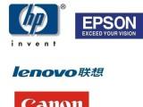 深圳南山区科技园科苑高新园附近打印机加碳粉维修