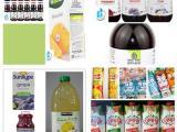 进口美国浓缩果汁进口果汁饮料报关报检如何进口清关