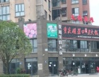 出售鹤城85平米住宅底商170万元