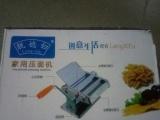 家用压面机 可制作多样面食