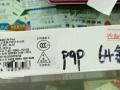 华为P9plus