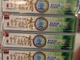 牙膏批发厂家供应地摊洗漱用品进货渠道