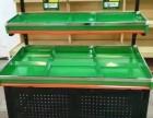 超市蔬菜货架水果货架钢木蔬果架绿色环保