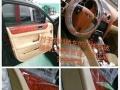 专业清洗保养汽车内饰皮沙发布艺沙发