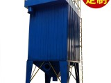 惠州工业粉尘处理食品厂滤筒式单机除尘器布袋/脉冲除尘器