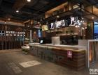 湖南长沙网咖吧台培训设计方案