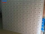员工手机存放柜车间铁皮手机柜手机储存柜厂家直销