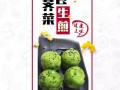 上海吾煎道加盟 包子行业究竟是怎样样的