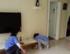 衢州专业保洁 家庭打扫 钟点工 包月特价优惠