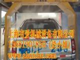 嘉兴市南湖区自动洗车机厂家推荐28800元!