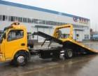 淄博全城24小时拖车公司 价格多少?