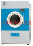 想买洗涤公司设备上通江洗涤机械,洗涤公司设备供应厂家