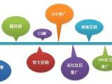 北京網絡營銷培訓