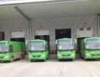 同城货的转让出售各种带货源线路货车8万起