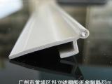 供应广州PVC异型材、pvc挤出塑料异型材