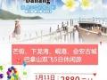 春节河池的朋友去越南下龙湾河内玩要多少钱