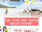 珠海朋友参加越南下龙河内4天游要花多少钱