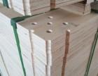 山东车展地台板厂家供应1米见方4厘米厚打孔地台板