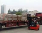 重庆回程车物流公司 货运部 零担配货物流专线 直达