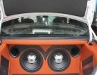 绵阳汽车电子产品上门安装