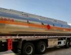 油罐车东风东风油罐车2吨到30吨
