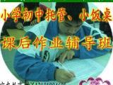 燕郊北京中小学各科补习 托管,价格低 夏威夷教育