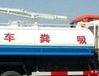 信阳疏通/马桶/水电高压清洗/抽化粪池