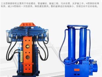 液壓拔樁機拔管機