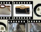 皮衣皮包皮沙发奢侈品保养翻新维修