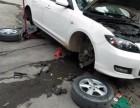 广州南沙汽车维修,救援,补胎