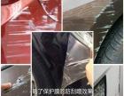 【MOCAR汽车改色】加盟/加盟费用/项目详情