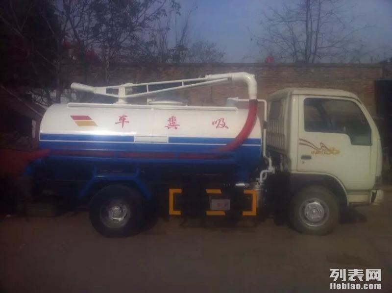 出售2手抽粪车吸污车3吨4吨5吨二手吸粪车