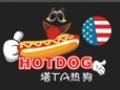 塔塔热狗加盟