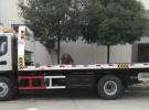 全新道路救援车平板拖车 一拖二清障车厂家直销1年0.1万公里12.5万
