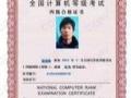 2017年阳泉计算机等级考试培训火热报名中