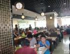 成都韩瑞斯韩国烤肉自助加盟