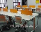 深圳办公家具厂直销屏风办公桌钢架式工位桌职员桌等