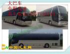 直达+(从长沙到芜湖直达汽车/客车)+15057198149