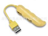 [花生]USB HUB标准2.0集线器 电脑配件 数码产品 电脑