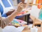 上海美术培训 高薪聘请有技术懂教学有责任心的好老师