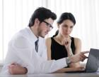 佛山Excel 财务管理与高级数据分析