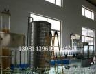 汽车尿素液设备防冻液设备玻璃水设备