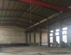 巩义标准厂房,石灰务工业区低价急租