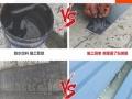 防水材料屋顶 sbs防水卷材自粘