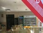 瓯北 罗浮大街兆段12幅1号 酒楼餐饮 商业街卖场