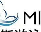 美克斯游泳国际健身会所